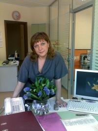 Наталья Седова, 18 июня 1985, Екатеринбург, id186076534