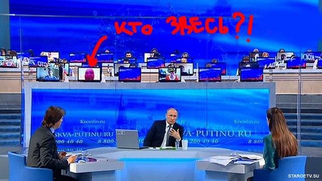 Самое интересное и смешное из «Прямой линии с Владимиром Путиным-2015»