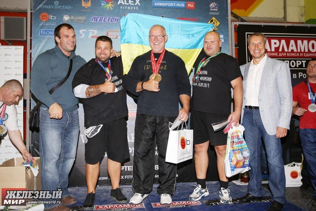 Denis Cyplenkov, Andrey Sharkoff, Odd E Haugen