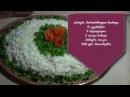უგემრიელესი ულამაზესი სალათი საახალწლო 4321