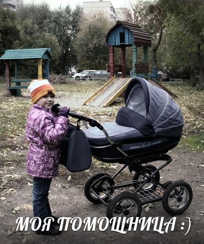 Владислава Аввакумова, 23 ноября , Челябинск, id143020336
