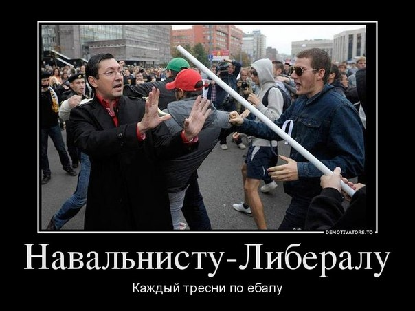 Колениченко Аркадий Викторович - Oxycom biz