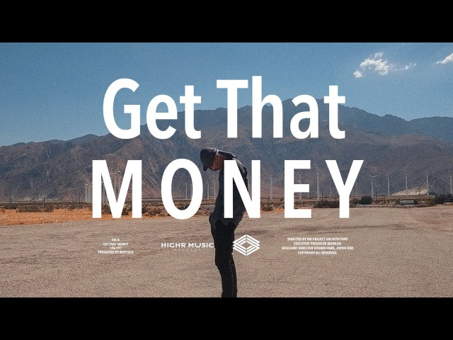 식케이 (Sik-K) - 내일 모레 (Get that Money)(Prod. BOYCOLD) Official Music Video