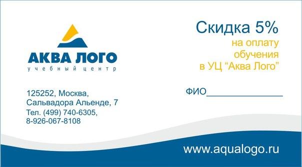 лого викторина вконтакте: