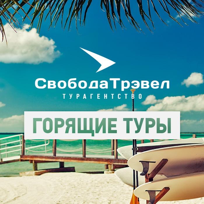 https://sun4-2.userapi.com/c846220/v846220952/17c913/7lKkD7Mshs4.jpg
