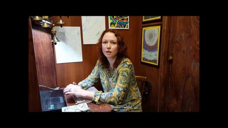 Признаки кармических отношений - Таяна Бриз