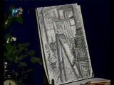 Уроки рисования карандашом (30). Рисуем интерьер - внутреннее пространство художественной студии