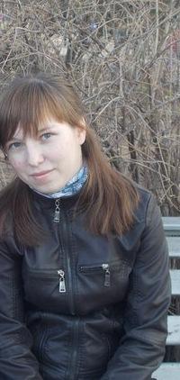 Юлия Жаркова, 30 июля , Йошкар-Ола, id132632503