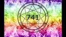 741 Гц ОЧИЩАЮЩИЕ ИНФЕКЦИИ ВИРУС БАКТЕРИИ ГРИБНЫЕ РАСТВОРИВАЮЩИЕ ТОКСИНЫ И ЭЛЕКТРОМАГНИТНЫЕ ИЗЛУЧЕНИЯ