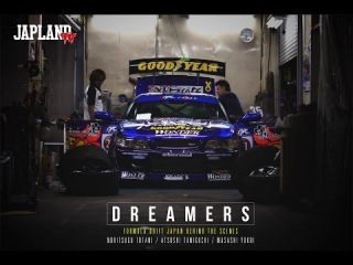 - DREAMERS - Formula Drift Japan Behind the Scenes 【TRAILER】