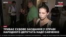 Вера Савченко Надежду должны сегодня отпустить, потому что ее арест был незаконным 10.07.18