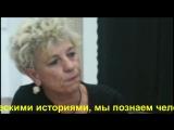 Семинар Карин Гислер в Уфе