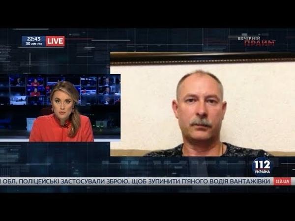 Жданов о спецоперации в Лисичанске: Это фактически в действии закон о реинтеграции Донбасса
