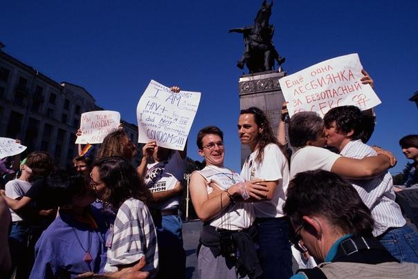 Протесты геев в Москве. Август 1991 года.РСФСР. СССР.