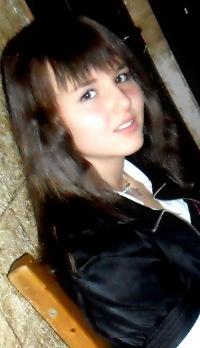 Юличка Обросова, 18 июня 1989, Пермь, id176020073