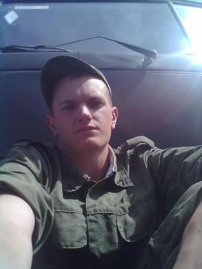 Алексей Дубровин, 3 февраля , Копьево, id74418701