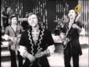 ВІА Кобза - Три трембіти