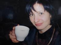 Анна Тютюнникова, 16 февраля 1980, Константиновск, id185055356