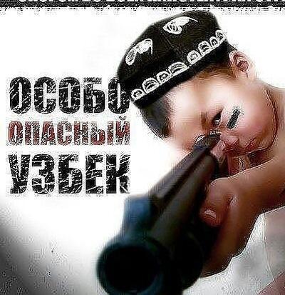 Али Адилов, 30 августа , Красноярск, id162498181