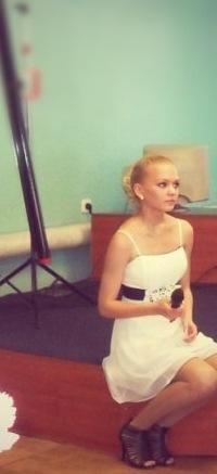 Ксения Вахитова, 5 мая , Екатеринбург, id148652801