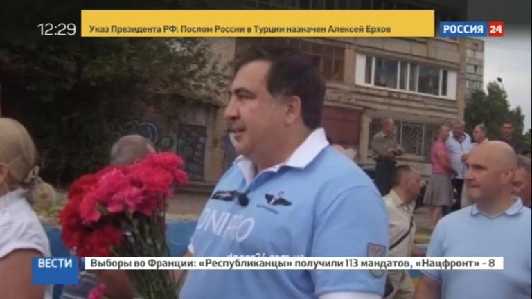 Новости на Россия 24 • В Кривом Роге в Мишико Саакашвили запустили яйцами и зеленкой