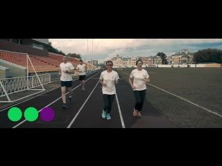 Тренируйся со школой бега InstaRun