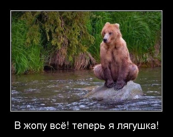 Всяко - разно 25 )))