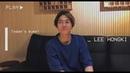 YB TV DEE'S CAM 이홍기 LEE HONGKI 1