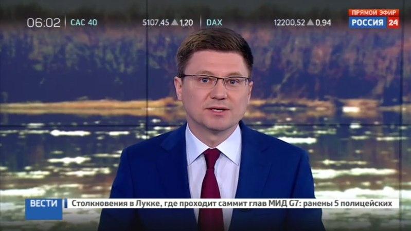 Новости на Россия 24 • Ускоренное таяние снегов привело к сильному паводку в Оренбургской области