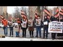 НОД: Пикет у посольства Германии в Москве (04.02.2014)