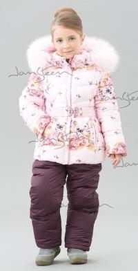 Bilemi Детская Одежда
