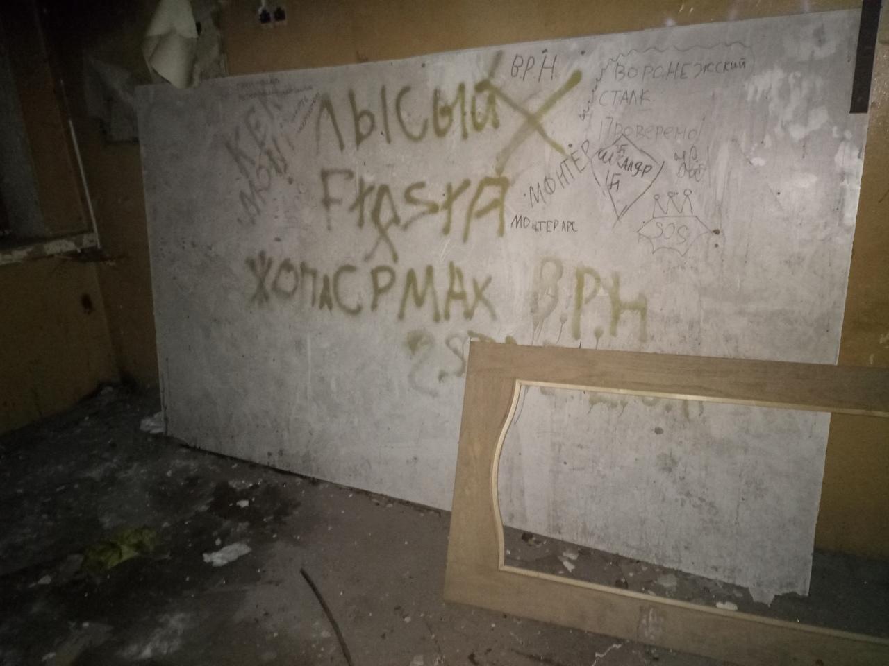 Заброшенный завод ВторЧерМет