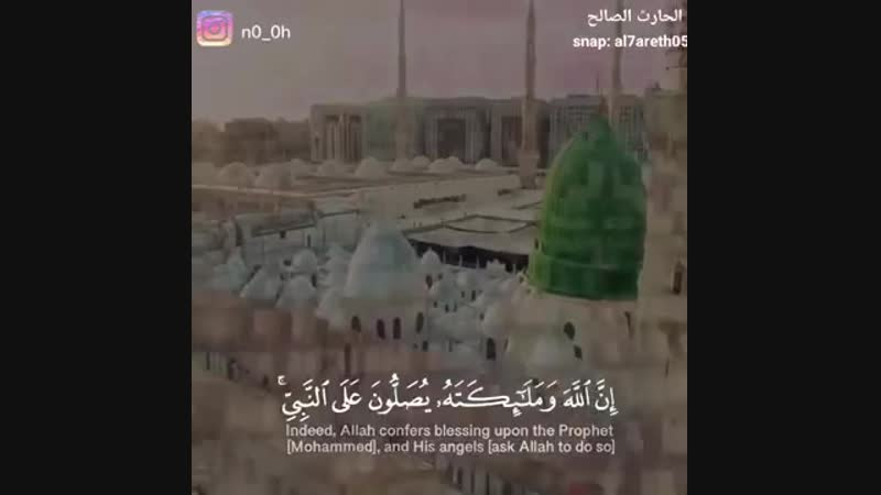 إن الله وملائكته يصلون على النبي القارئ الحارث الصالح وفقه الله