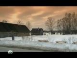 9 - Таинственная Россия»: «Псковская область. Огненный пес на воротах вад?»