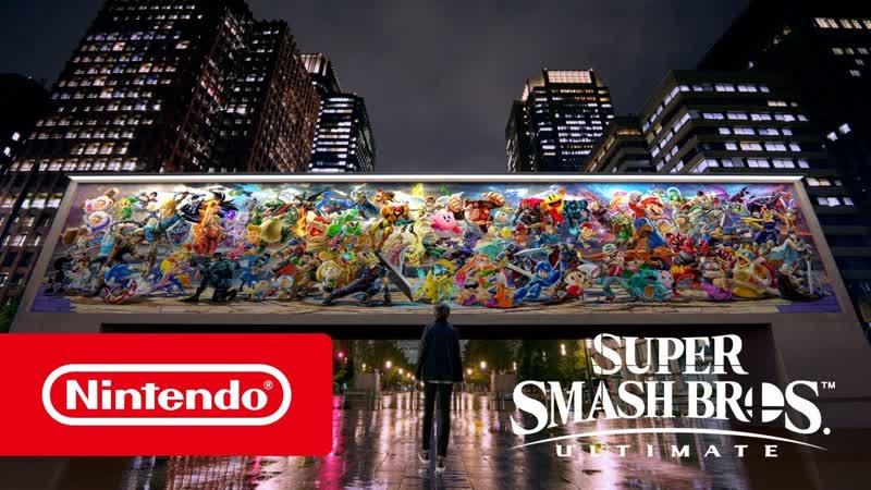 Super Smash Bros. Ultimate — Величайшее противостояние (Nintendo Switch)