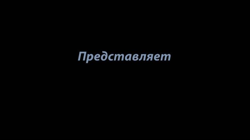 Санкт-Петербург Лик (3) Счастье для души