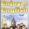 Решебник Enjoy English 9 класс