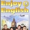 Решебник Enjoy English 9 класс