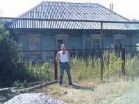 Тахир Саидов, 12 ноября , Борисов, id157295592