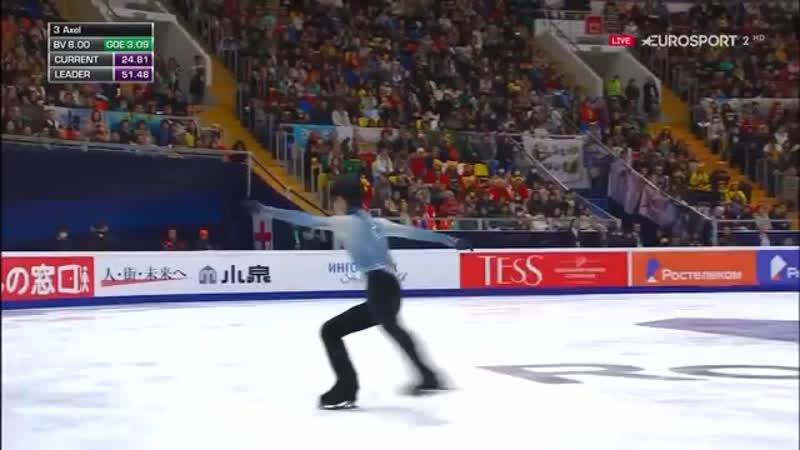Yuzuru Hanyu - SP «Otonal» Rostelecom Cup 2018, Moscow, Russia