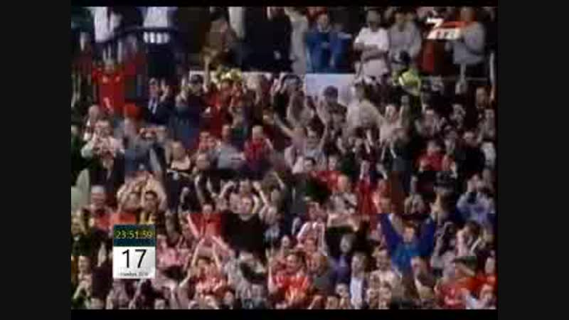 Чемпионат Англии 2002-03 Вест Бромвич 0-6 Ливерпуль