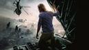 Война миров Z (2013) HD 720р