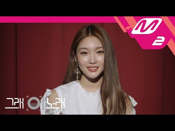 CHUNG HA - From Now On