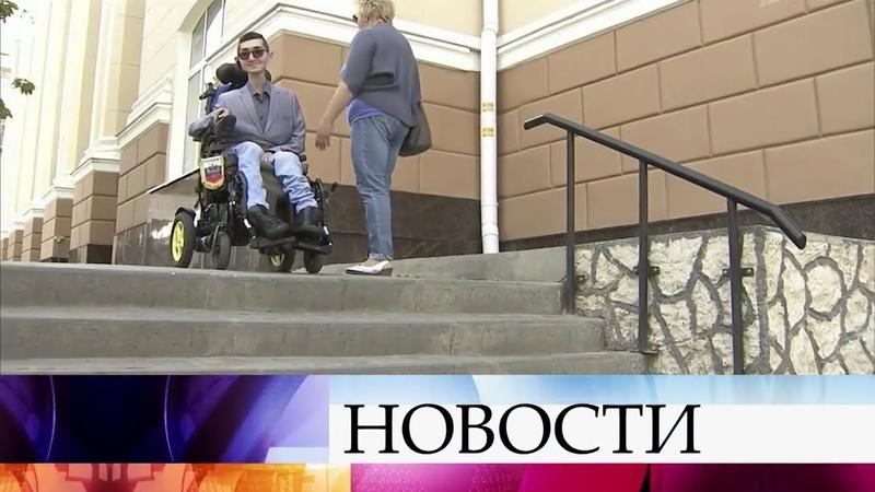 В Ростове-на-Дону инвалиды-колясочники не могут самостоятельно передвигаться по городу.