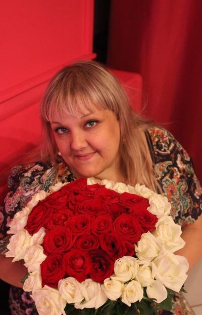 Ирина Герасимова, 17 октября 1981, Новокузнецк, id39488437