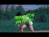 Dirty Ramirez - toxin