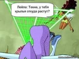 клуб винкс 7 сезон скачать торрент все серии на русском