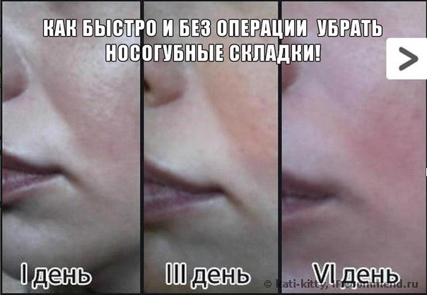 Маски для лица от носогубных морщин в домашних условиях - Veproekt.ru
