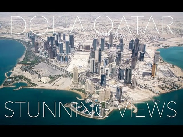 DOHA QATAR Amazing Aerial Views (See the Beauty of Persian Gulf) Sky Катар Qatar Katar Доха Doha SV_World
