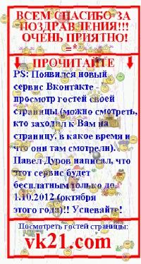 Дмитрий Клезович, 17 сентября 1992, id130930767